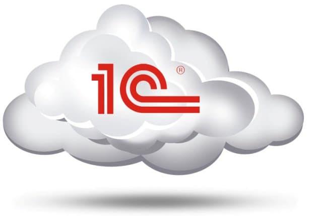 Картинки по запросу Аренда 1C в облаке